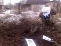 Боевики обстреляли жилой дом из запрещенного миномета - ООС
