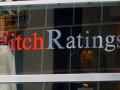 Fitch сократило кредитный рейтинг Кипра из-за слабой экономики
