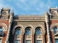 НБУ обнаружил нарушения закона у восьми банков