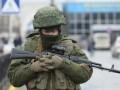 Укртелеком в Крыму захватили вооруженные люди - пресс-служба