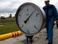 Страны ЕС продолжают недополучать российский газ