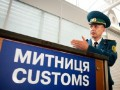 Новые импортные пошлины не согласовали с ЕС - СМИ
