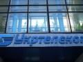 Укртелеком регистрирует торговые марки в РФ для защиты своего бизнеса в Крыму