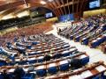 Сессия ПАСЕ завершилась без резолюции по Украине