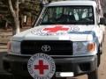Красный крест отправил в ОРДЛО 232 тонны гуманитарки