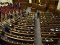 Тимошенко не появлялась в Раде после поражения на выборах – ЧЕСНО