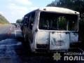 В Сумской области сгорел автобус, перевозивший детей
