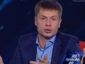 Гончаренко пообещал надеть костюм клоуна, если Зеленский пойдет в президенты