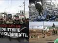 День в фото: марш Правого сектора, доллар по 40 гривен и мертвые