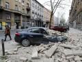 Три землетрясения в Хорватии: есть жертвы