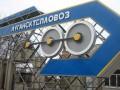 В оккупированном Луганске останавливает работу Лугансктепловоз