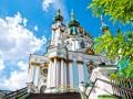 Андреевская церковь в Киеве продолжает сползать вниз