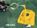 Появились первые фото обломков самолета EgyptAir