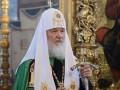 Сегодня Россия богаче, чем была за последние сто лет - партиарх Кирилл