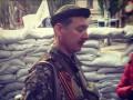 На блок-постах в Славянске руководит