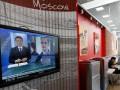 Австрийский эксперт: Сноуден не останется в России