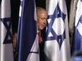 Израиль назначил дату выборов в кнессет