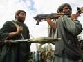 Власти Афганистана объявили масштабную амнистию исламистов