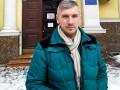 Срок охраны активиста Михайлика продлили