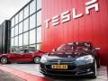 Фальшивыми ценными бумагами Tesla Motors торговали одесские мошенники