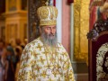 Онуфрий отправил письмо Варфоломея обратно в Стамбул