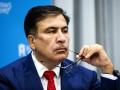 Саакашвили планирует приземлиться в Борисполе 1 апреля
