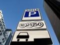 В Киеве запустили бесконтактную оплату парковки