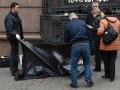 Есть видео убийства Вороненкова  - полиция