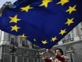 Глава МИД Грузии: Киев опережает Тбилиси на пути евроинтеграции