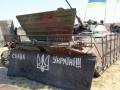К бою готовы: 72-я бригада вернулась в зону АТО (фото)