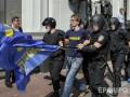 Шкиряк: После столкновений под Радой под стражей остаются 18 человек, 13 отпустили