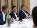 Зеленский заверил послов G7 в защите САП и НАБУ