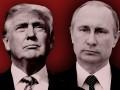 У Трампа подготовили указ о снятии санкций - СМИ