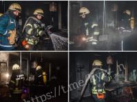 В Киеве ночью сгорело кафе