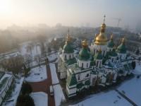 Киев покинул топ-10 дешевых городов мира для жизни