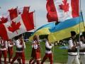 Украина до конца года ратифицирует свободную торговлю с Канадой
