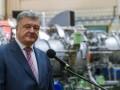 Украина сократила потребление газа почти на 30% - Порошенко