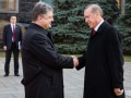 Турция выделит Украине $50 млн - Порошенко