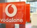 Крупнейший в мире оператор связи требует 1 млрд евро от итальянской компании