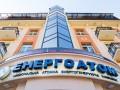 Энергоатом начинает процесс против РФ по компенсации за активы в Крыму