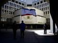 Украина объяснила, почему не может подать иск по Крыму в международный суд ООН