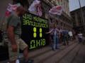 Киевсовет отказался обратиться в Раду по поводу выборов мэра