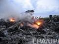 МИД: Москва ответит за смерть пассажиров MH17