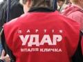 В партии УДАР сообщили, что от имени их политсилы неизвестные обманывают киевлян