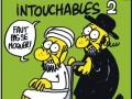 Хакеры атаковали сайт французского издания, опубликовавшего карикатуры на пророка Мухаммеда
