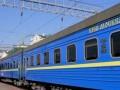 В Киев из Москвы приехал спецпоезд с украинцами