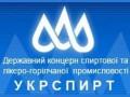 Главу Укрспирта объявили в розыск