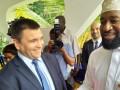 В Кении открыли почетное консульство Украины