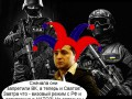 Ни дня без перемоги: реакция Сети на запрет сериала Сваты
