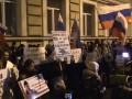 Ответ из РФ: посольство Украины в Москве также забросали яйцами